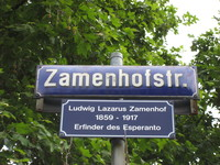 Zamenhof-Strato, Orienta Flanko